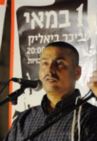 Hatem Abu Ziadeh