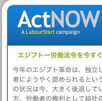 Screenshot of our first Japanese campaign.