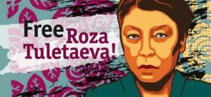 freeroza
